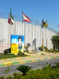 Memorial in Southern Lebanon
