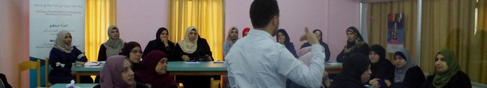 Women engaging in business training in Qalqilya, Palestine